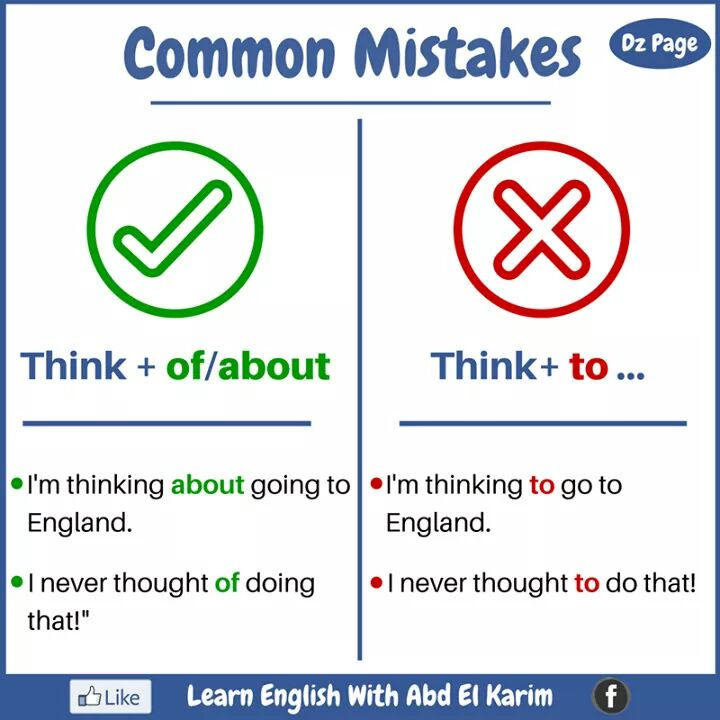 common-mistakes-in-english-10