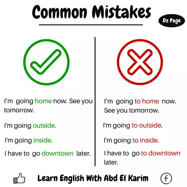 common-mistakes-in-english-3