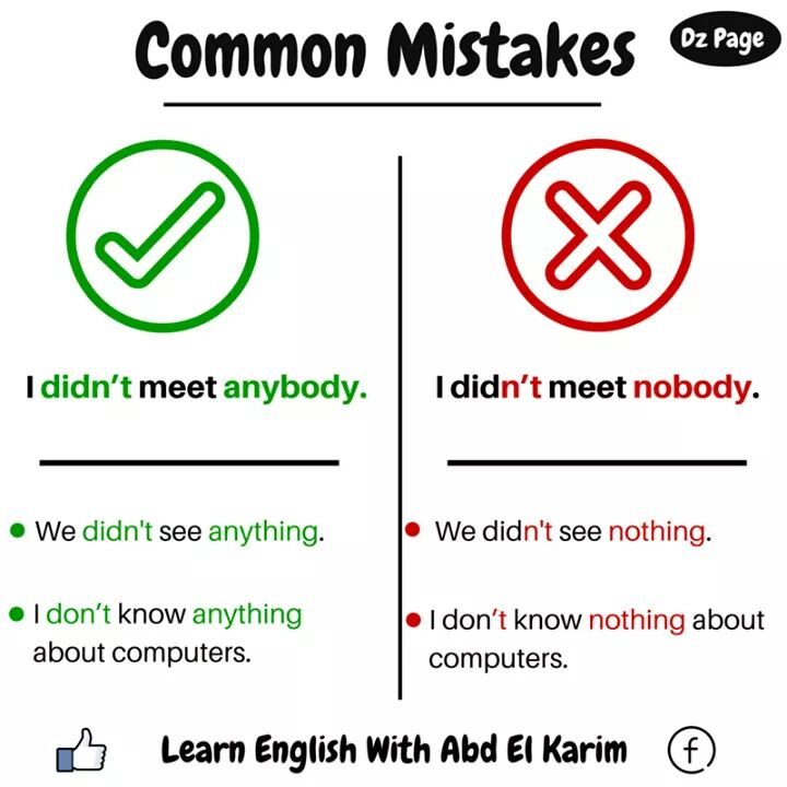 common-mistakes-in-english-8
