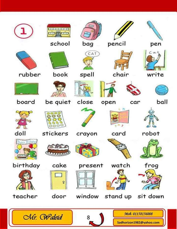 my-picture-dictionary-2