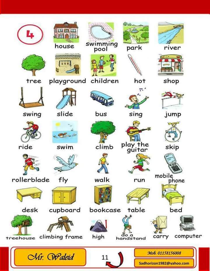 my-picture-dictionary-5